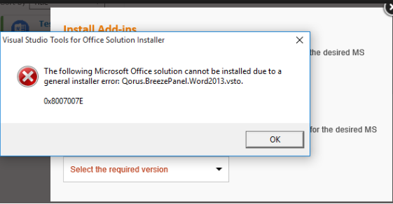 Удаление Error Code 0x8007007e