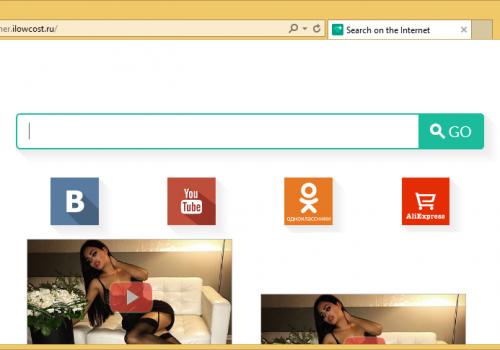 Jak usunąć searcher.ilowcost.ru