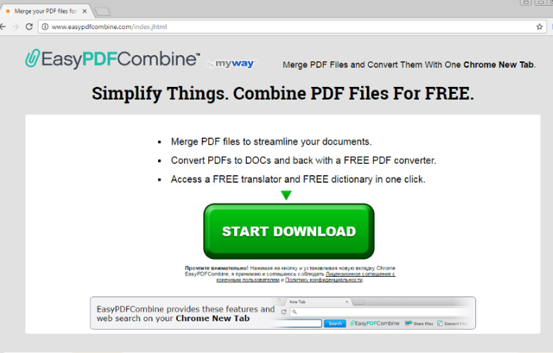 Menghapus Easy PDF Virus