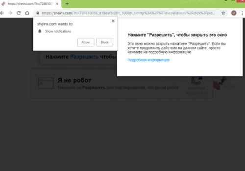 Sheinx.com Virus rimozione