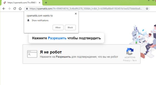 إزالة Cpamatik.com