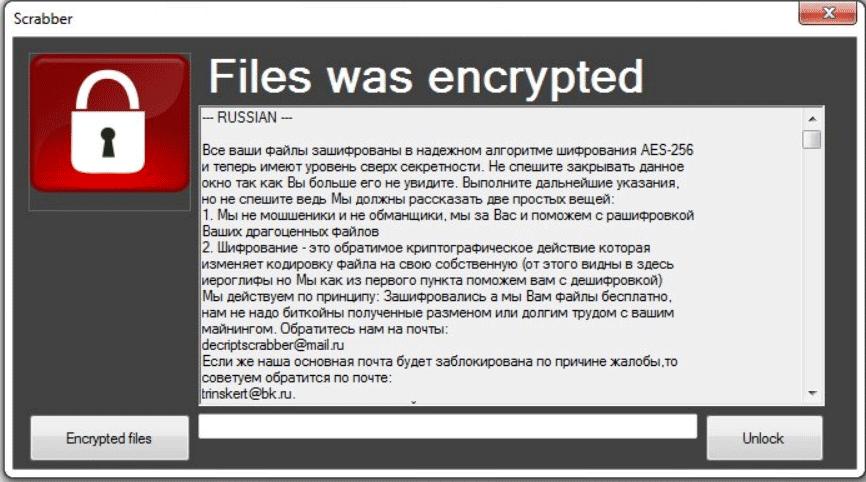 Scrabber Ransomware