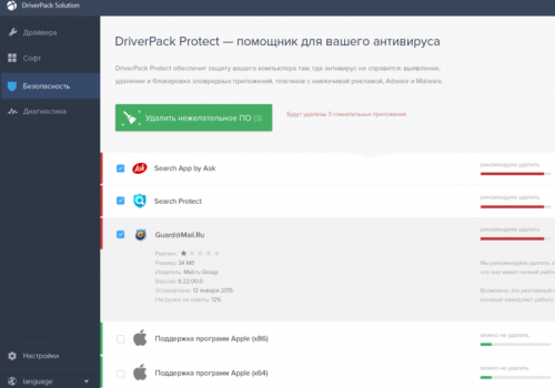เอา DriverPack Cloud