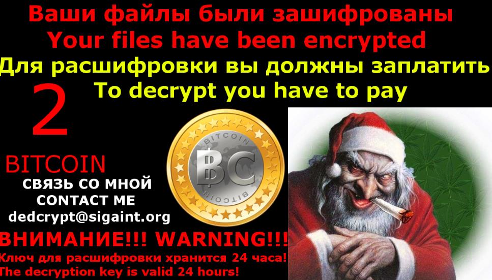 Santa ransomware kaldır