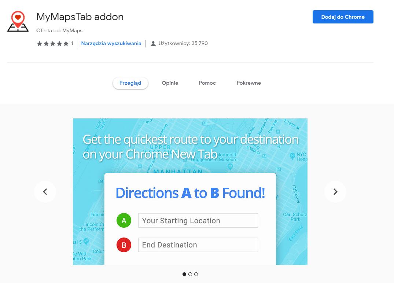 Как удалить MapsFox