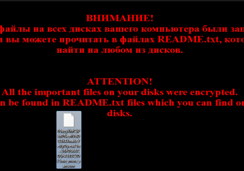 เอา Shade ransomware (ฟรีเครื่องมือตัวถอดรหัสลับแฟ้ม)