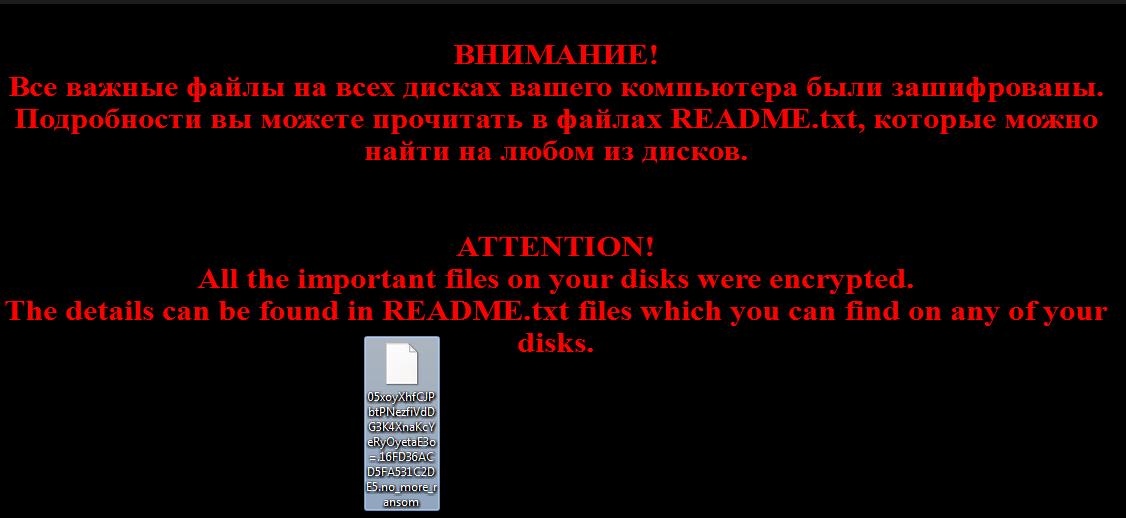 Shade ransomware virus