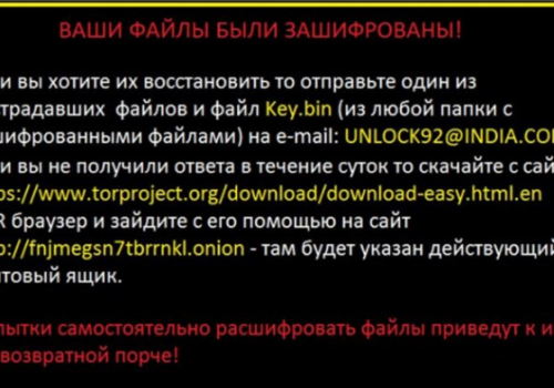 ลบไวรัส Writehere@qq.com ransomware และปลดล็อคไฟล์