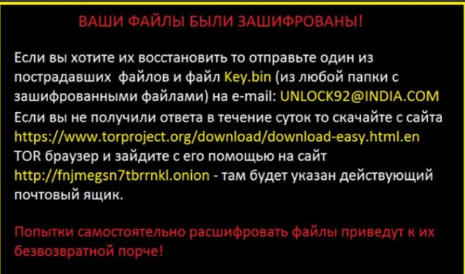 Remove Writehere@qq com ransomware virus and unlock files
