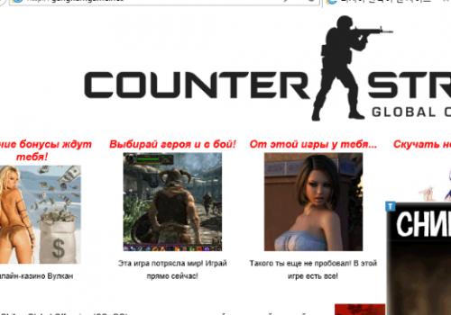 Hoe te verwijderen Gangnamgame.net