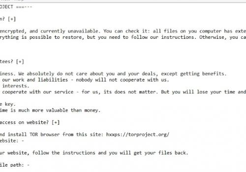 Nemty Ransomware -Πώς να αφαιρέσετε