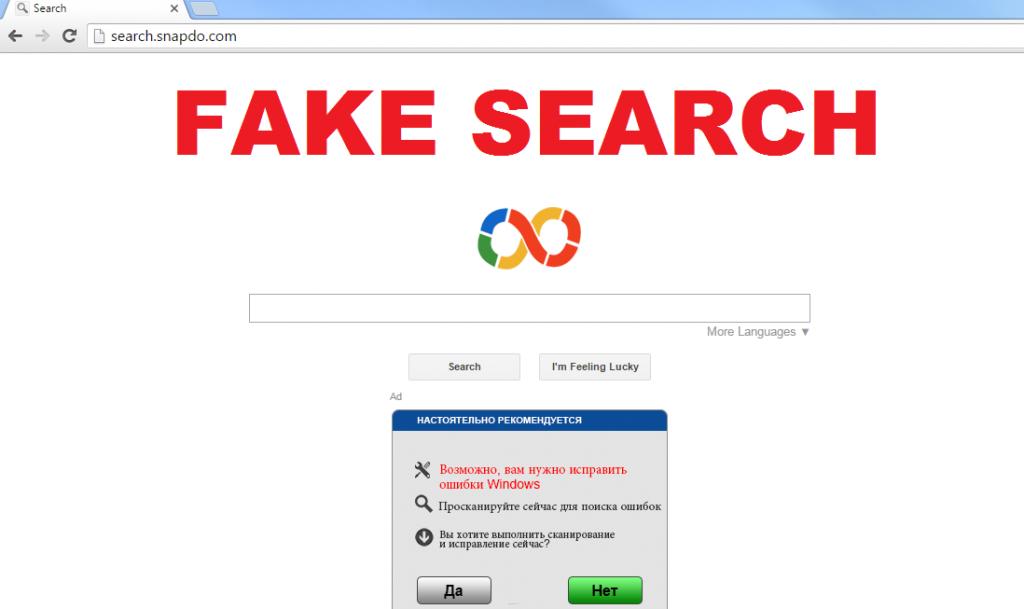 Search.snapdo.com-