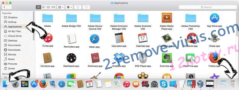searchwithouthistorysearch.com removal from MAC OS X