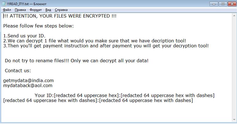 Mercury ransomware