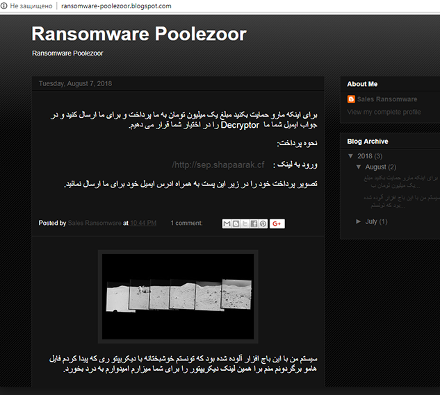 PooleZoor Ransomware
