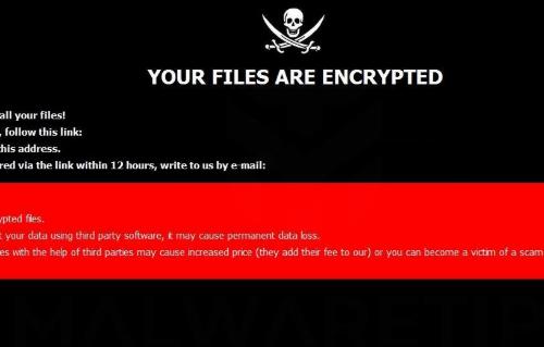 NEWS ransomware Удаления