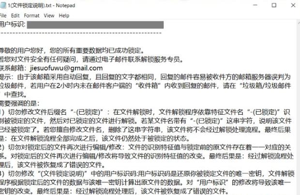 Fjerne DVPN ransomware