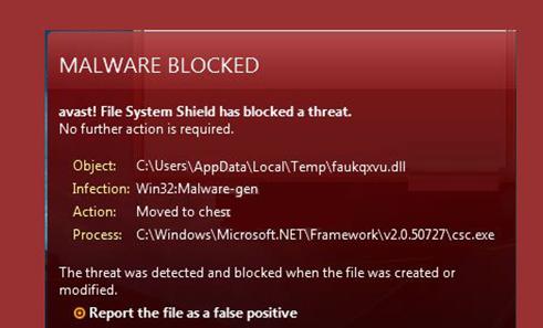 Win32 malware.gen Removal