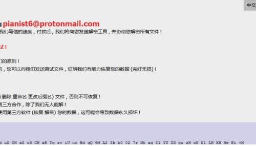 Fjerne Phantom ransomware