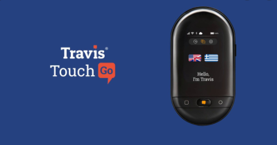 Travis Touch Go