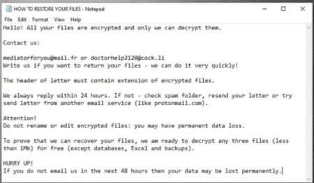 Mgyhzbjyhux ransomware