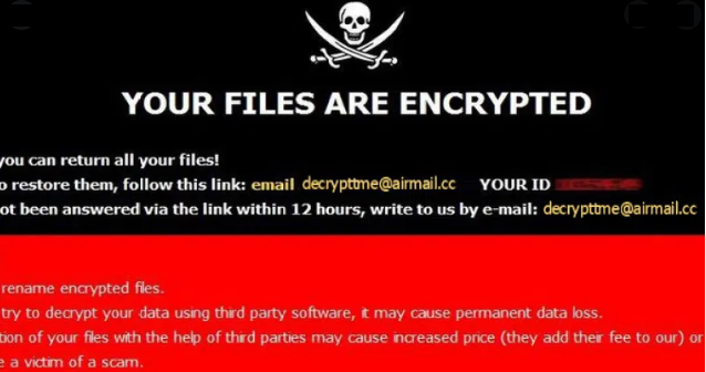 Dme ransomware