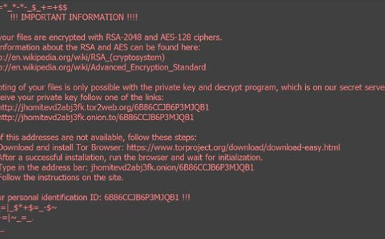 MyRansom ransomware