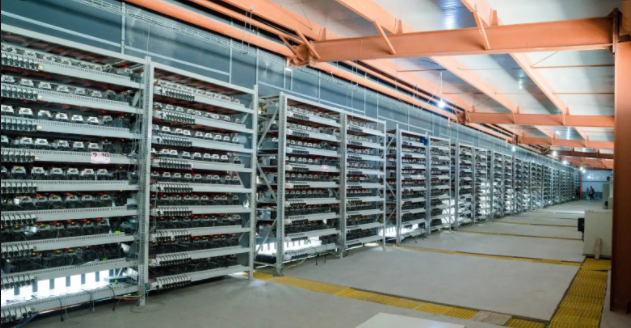 Falska Bitcoin Mining Machine miner