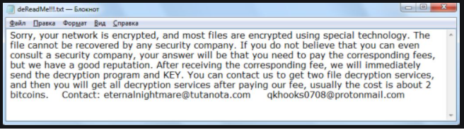 Cring ransomware