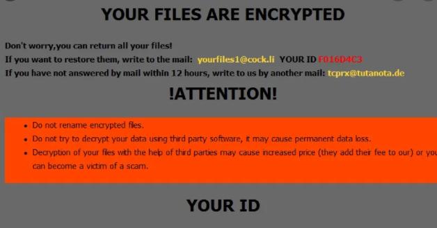 cum Files Ransomware