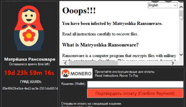 Hive ransomware