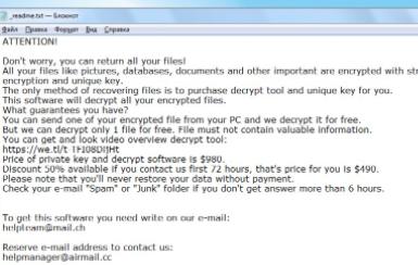 Ta Sspq virus bort (ransomware). Hur man dekrypterar . Sspq filer. Guiden Återställning av Sspq-fil.