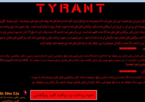 Remove Myday ransomware